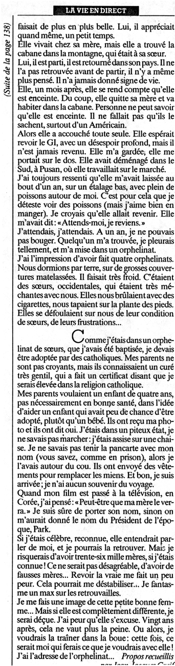1990-mc-france-5