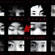 KameleonZ, 1997, Fringe Club, Hong Kong