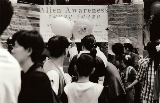 1999-05-seoul-klp-alien awareness