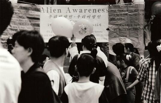 1999-05-seoul-klp-alien awareness