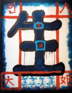 Miwo Insaeng, 1999, Seoul, mixed media on canvas, 130 x 162cm, seoul