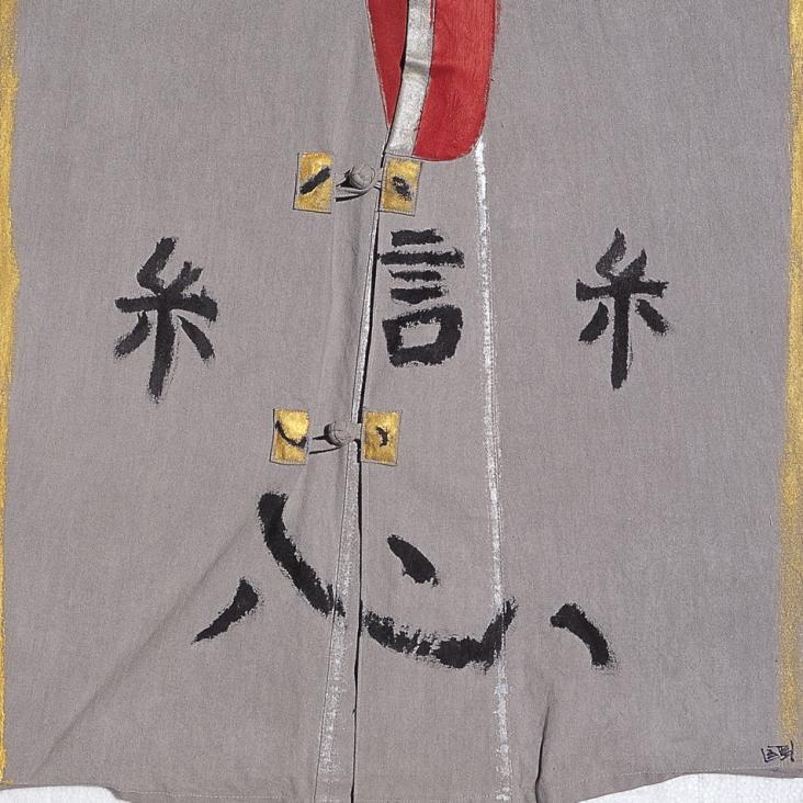 Heartless Body, 2002, Seoul, 35 x 35 cm