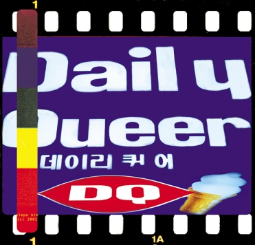 Daily queer, 2002
