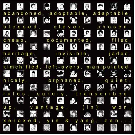 2003-baek-in-web