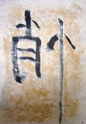 Tree-2, 2005, Seoul, ink and acrylic on rice paper