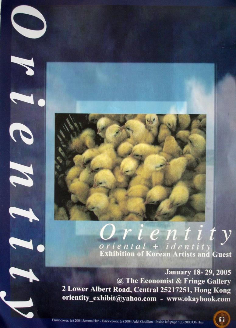 2005-01-orientity-hk-poster