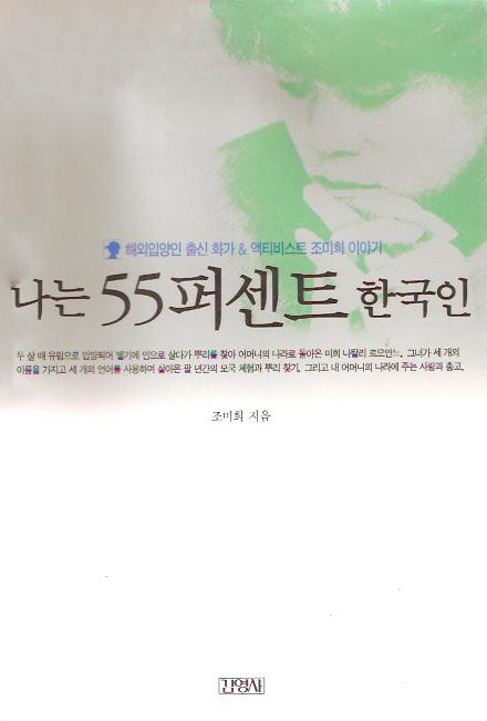 book-2000-