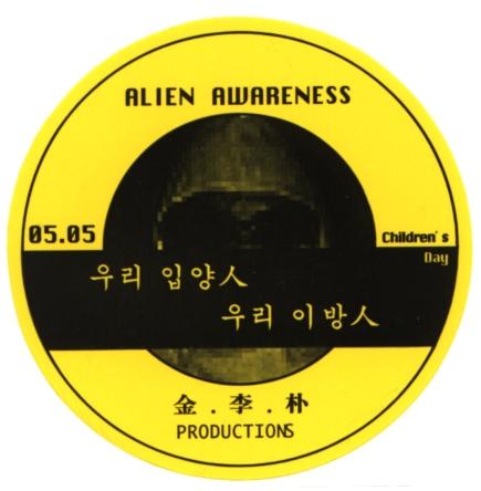 klp-alienaware