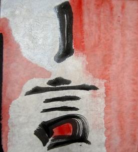 One tongue, 2001, Seoul