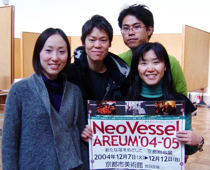 2004-11-kyoto-exhibit-aesun-sungho-johnnam