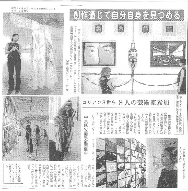 2004-jpn-orientity